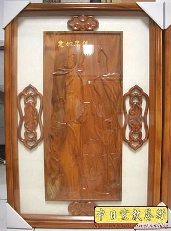 I7003.蓮花雕刻藝品製作 浮雕掛飾藝品 贈禮品設計.JPG
