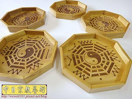 I7602.卜掛盤製做 實木八掛盤雕刻 占卜卦盤.JPG