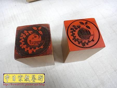 I8401.客制化印章雕刻 雷射雕刻印章 神印 廟印 宮印.JPG