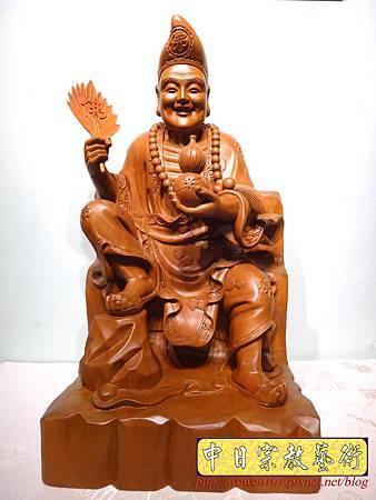 L4801.濟公師父 濟公活佛 降龍羅漢 1尺6佛像雕刻.JPG