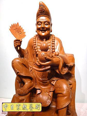 L4802.濟公師父 濟公活佛 降龍羅漢 1尺6佛像雕刻.JPG