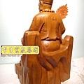 L4809.濟公師父 濟公活佛 降龍羅漢 1尺6佛像雕刻.JPG