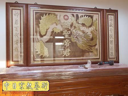 N23502.7尺神桌 漢式如意佛桌樣式 祥龍搶珠神聯 神桌後貼龍木雕.JPG