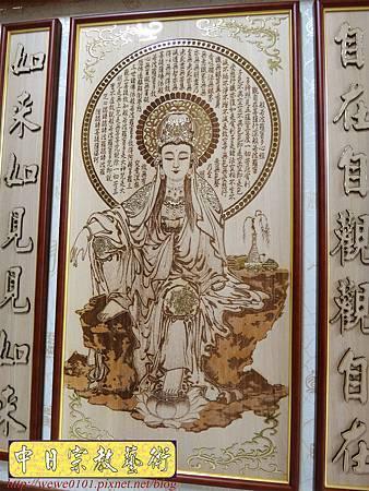 A7402.現代神桌觀音聯神龕設計 4尺2佛桌佛掛 自在自在觀自在.JPG