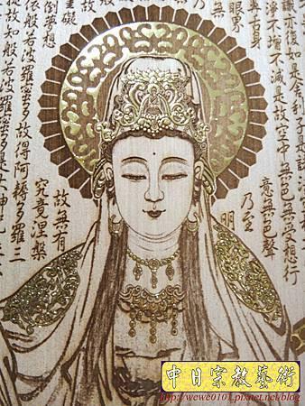A7404.現代神桌觀音聯神龕設計 4尺2佛桌佛掛 自在自在觀自在.JPG