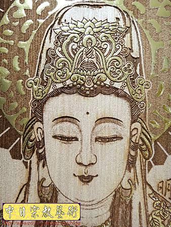 A7405.現代神桌觀音聯神龕設計 4尺2佛桌佛掛 自在自在觀自在.JPG