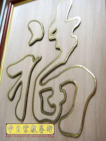 A7406.現代神桌觀音聯神龕設計 4尺2佛桌佛掛 自在自在觀自在.JPG