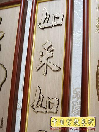 A7407.現代神桌觀音聯神龕設計 4尺2佛桌佛掛 自在自在觀自在.JPG