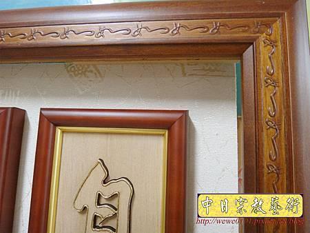 A7408.現代神桌觀音聯神龕設計 4尺2佛桌佛掛 自在自在觀自在.JPG