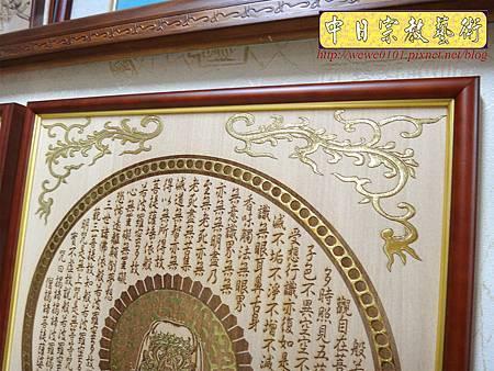 A7409.現代神桌觀音聯神龕設計 4尺2佛桌佛掛 自在自在觀自在.JPG