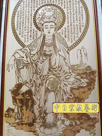 A7411.現代神桌觀音聯神龕設計 4尺2佛桌佛掛 自在自在觀自在.JPG