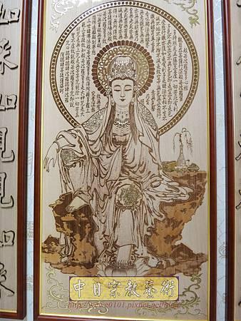 A7412.現代神桌觀音聯神龕設計 4尺2佛桌佛掛 自在自在觀自在.JPG