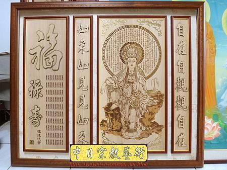 A7414.現代神桌觀音聯神龕設計 4尺2佛桌佛掛 自在自在觀自在.JPG