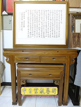 M14801.高級神桌製做 綠檀神桌精選 四尺二香檀佛桌.JPG