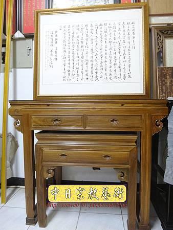 M14802.高級神桌製做 綠檀神桌精選 四尺二香檀佛桌.JPG