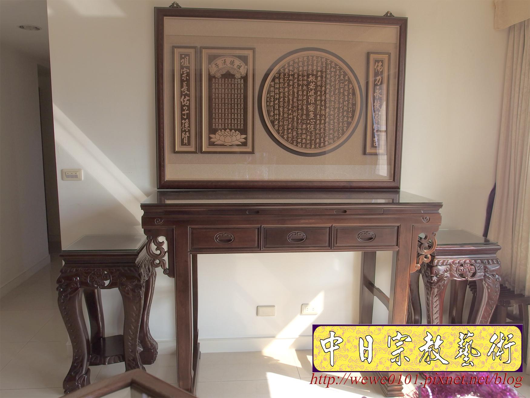 N23901.5尺1明式神桌 圓心經木雕佛桌聯.JPG