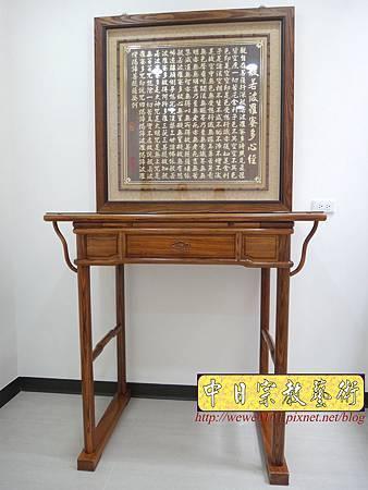 N24001.現代佛桌三尺六神桌樣式 心經木雕貼金箔製做.JPG