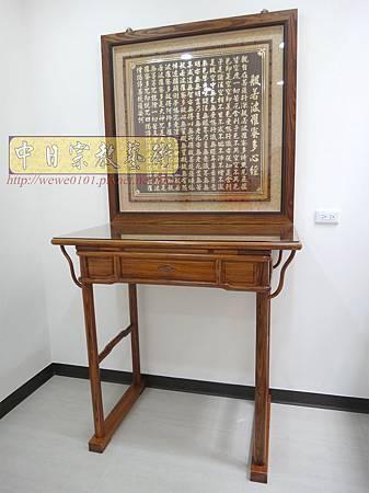N24002.現代佛桌三尺六神桌樣式 心經木雕貼金箔製做.JPG