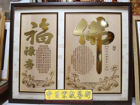 B17801.三尺六神桌背景設計 蓮花佛字心經木雕神龕神聯.JPG