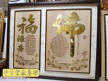 B17802.三尺六神桌背景設計 蓮花佛字心經木雕神龕神聯.JPG