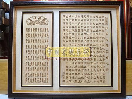 B17901.四尺二神桌背景設計 心經 百壽木雕神龕神聯.jpg