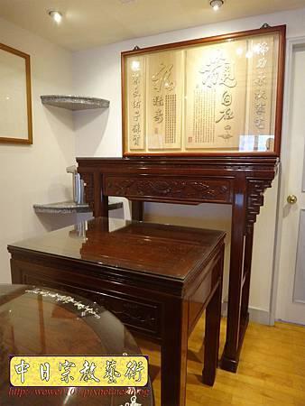 N24901.四尺二紅酸枝神桌蓮花雕刻版 觀自在心經木雕佛聯佛桌背景.JPG