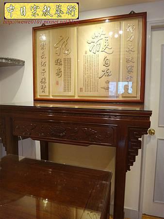 N24902.四尺二紅酸枝神桌蓮花雕刻版 觀自在心經木雕佛聯佛桌背景.JPG