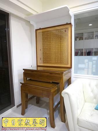 N25001.現代公寓佛堂設計 神桌上擋樑的設計 三尺六彎角紋神桌 心經木雕佛聯.JPG