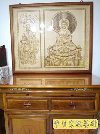 N25602.四尺二佛桌 櫃型神桌 美喬式神桌 3D木雕觀音聯公媽聯.JPG