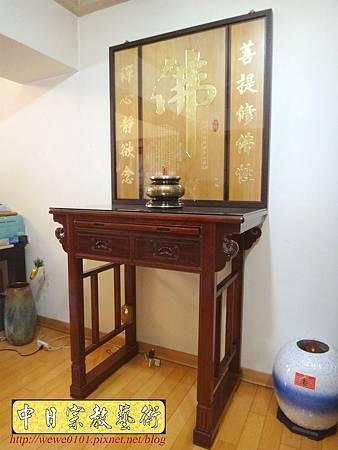 N26101.三尺六佛堂設計 明式佛桌 木雕心經金箔佛字.JPG