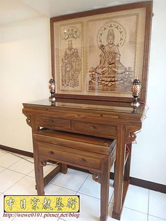 N26901.高級綠檀神桌 四尺二佛桌樣式 3D木雕觀音聯祖先聯.JPG