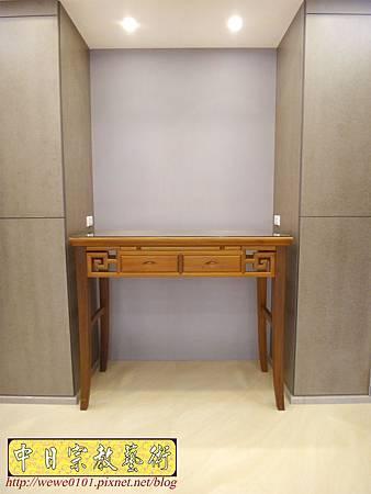 M15001.系統櫃佛堂設計 神桌空間 彎角四尺二柚木神桌.JPG