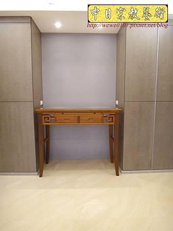 M15003.系統櫃佛堂設計 神桌空間 彎角四尺二柚木神桌.JPG