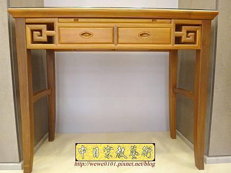 M15006.系統櫃佛堂設計 神桌空間 彎角四尺二柚木神桌.JPG