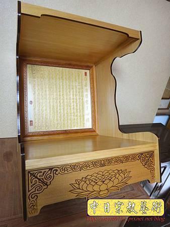 M15103.壁掛式神桌 實木掛櫥 吊櫥 神龕佛龕製作.JPG