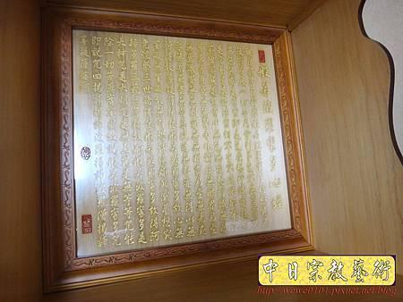 M15105.壁掛式神桌 實木掛櫥 吊櫥 神龕佛龕製作.JPG