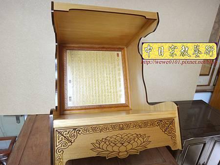 M15107.壁掛式神桌 實木掛櫥 吊櫥 神龕佛龕製作.JPG