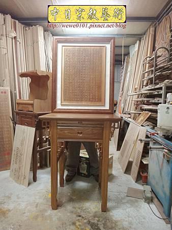 M15501.柚木神桌樣式 2尺9小佛桌.JPG