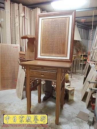 M15503.柚木神桌樣式 2尺9小佛桌.JPG