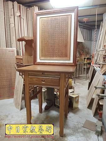 M15504.柚木神桌樣式 2尺9小佛桌.JPG
