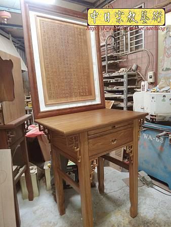M15505.柚木神桌樣式 2尺9小佛桌.JPG