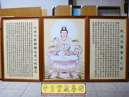 C9201.七尺神桌背景 觀世音菩薩聯 心經大悲咒.JPG