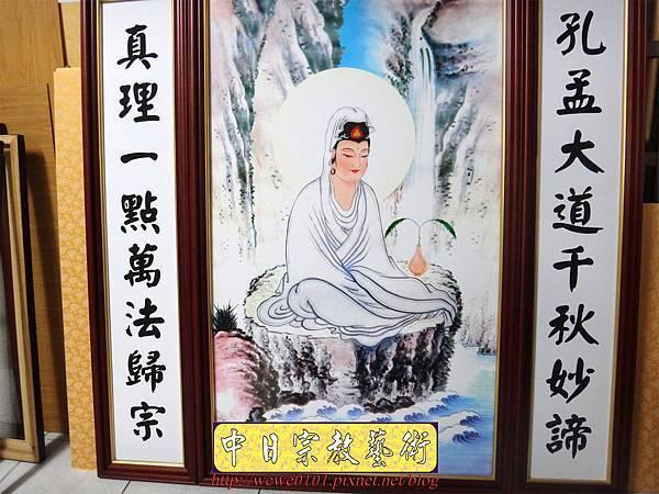C9402.一貫道佛桌背景製作 白衣大士畫像.JPG
