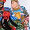 C9607.手繪關聖帝君畫像 關公 周滄 關平.JPG