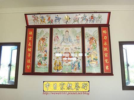 C9701.傳統神明廳神桌背景設計 八尊神明彩.JPG