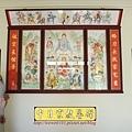 C9702.傳統神明廳神桌背景設計 八尊神明彩.JPG