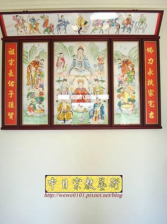 C9706.傳統神明廳神桌背景設計 八尊神明彩.JPG