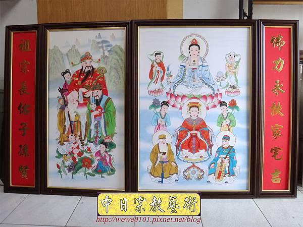 C9901.傳統神明廳神桌背景 8尊神明彩製作.JPG