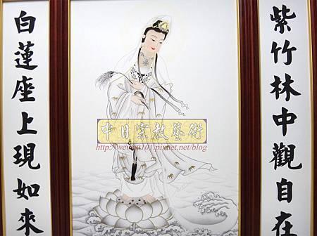 C10202.一貫道佛桌背景 白衣大士畫像佛聯佛龕.JPG