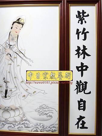 C10204.一貫道佛桌背景 白衣大士畫像佛聯佛龕.JPG